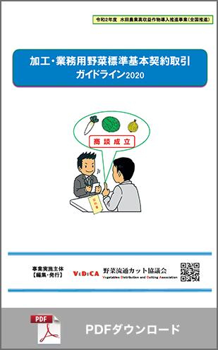 books_thumb_2020