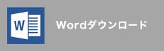word_dl