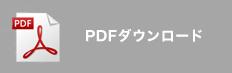 pdf_dl-1